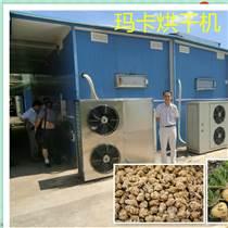 坚果空气能热泵烘干机,干果干燥箱