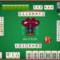 濱州地方棋牌游戲定制 山東手機app定制開發