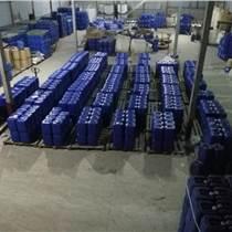 反渗透阻垢剂高效水处理药剂