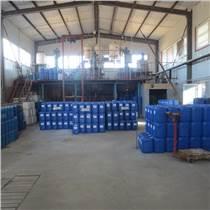 反滲透藥劑 阻垢劑 工業循環水處理藥劑