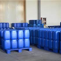 高效阻垢剂反渗透水处理药剂反渗透药剂