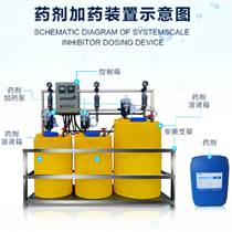 RO药剂MDC220膜阻垢剂 循环水处理药剂
