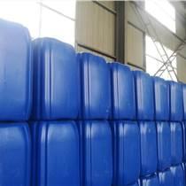 进口反渗透药剂 高效阻垢剂 水处理药剂