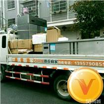 義烏搬家公司 專業搬家搬廠 空調拆裝加氟 義烏世博搬