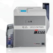 瑪迪卡 xid 8300證卡打印機維修
