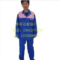 江蘇拘留所馬甲加工,拘留所服裝生產廠家