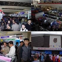 觀展考察/參展報名2019年朝鮮平壤春季國際商品展覽