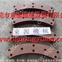 耐磨的 chinfong剎車帶,沖壓機離合器配件