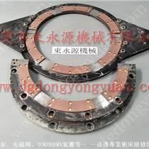 耐磨的 宏興剎車皮,工程機械摩擦片