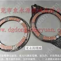 耐磨的 雙龍濕式離合器剎車片,旋轉軸封