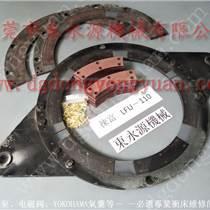 耐磨的 JDM冲压机刹车片,韩国冲床离合器