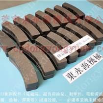 耐磨的 豐煜沖床離合片,自然工貿離合器