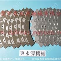 耐磨的 珠海紙基片,農業機械摩擦片