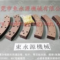 耐磨的 胜龙湿式离合器刹车片,电磁离合器摩擦片