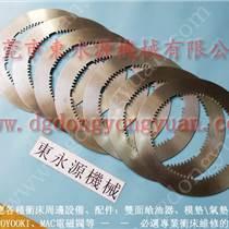 耐磨的 SR離合板,自然工貿離合器