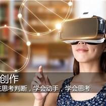 3D試衣鏡,AR虛擬試衣鏡綜合商業應用方案