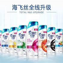 洗发水沐浴露牙膏香皂日用品批发 厂家直销
