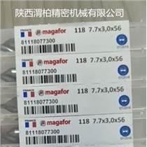 MAGAFOR中心鉆MAGAFOR定位鉆批發渭柏精密