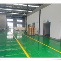 氯吡苯脲98%原藥湖北廠家生產