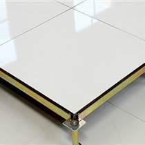 直鋪式防靜電地板-西安防靜電地板廠-質惠防靜電地板