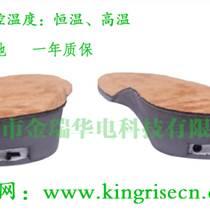 金瑞福供应自由裁剪充电自发热保暖鞋垫男女款