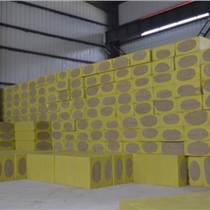 保温防火岩棉保温板生产厂家