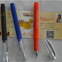 厂家直销中性签字笔,珠海展会宣传笔,广告礼品笔定做