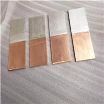 看圖來電訂購銅鋁過渡板省內銅鋁過渡排廠家型號定制