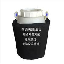 融蜜寶結晶融化蜂蜜融蜜桶帶狀融蜜寶融蜜神器融化蜂蜜廠