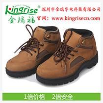 金瑞福KR1222充電發熱保暖登山運動鞋