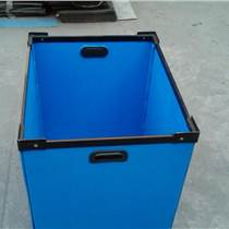 蘭州供應中空板周轉箱 塑料折疊箱 瓦楞板重慶廠家供貨