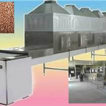 小麥胚芽微波干燥烘干殺菌機