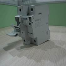 SIBA底座低壓熔斷器