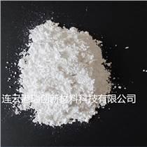 连云港瑞创新材料供应优质球形二氧化硅球形石英粉