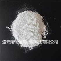 连云港瑞创新材料供应优质熔融硅微粉石英粉