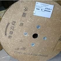 GYTS-12B1.3通信光缆
