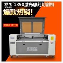 不一样的东旭1390橡胶板切割机广告制作激光雕刻切割