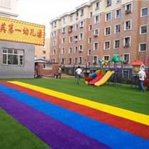 汕尾幼儿园跑道人造草坪
