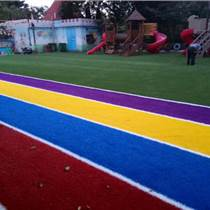 龍泉幼兒園綠草坪地毯怎么清洗