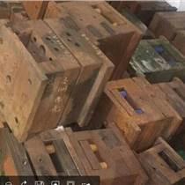 东莞二手模具回收长安模具铁回收