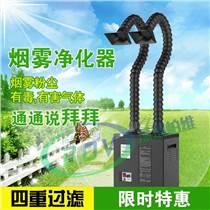 空氣凈化器靜音除煙塵異味器高效焊接煙霧排煙機多工位焊