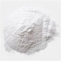 1,1-環丁基二甲酸醫藥中間體,現貨直銷,火速發貨