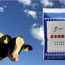 张家口怀安县精料补充料犊牛开口料厂家包邮