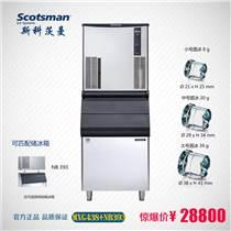SCOTSMAN斯科茨曼圓形冰制冰機MXG438 冰