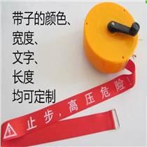施工隔離帶警戒線 30米 50米加厚盒裝安全警示帶廠