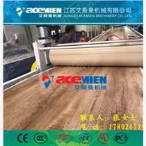 SPC復合地板設備 SPC地板生產設備