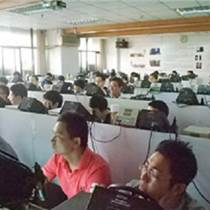 蘭德手機維修培訓學校網上視頻教學課程
