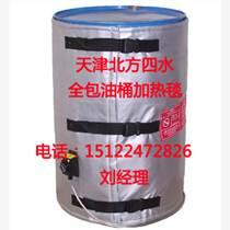 全包油桶加熱毯 保溫套 工業電熱毯 加熱套 企業直銷
