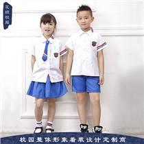 花鏡夏裝新款英倫學生禮服純棉童短校服定制