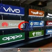 定制品牌吊眉燈箱|OPPO雙面吊牌燈箱供應
